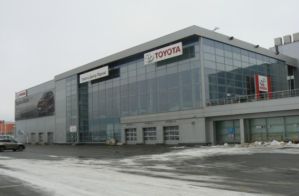 Центр по продаже и техническому обслуживанию автомобилей «TOYOTA»