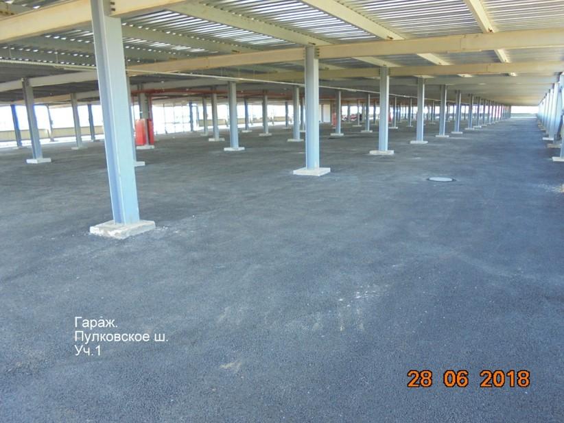 Многоэтажный гараж
