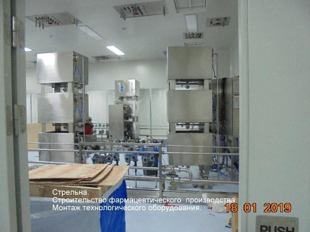 Комплекса зданий фармацевтического производства ЗАО «БИОКАД» (II этап строительства)