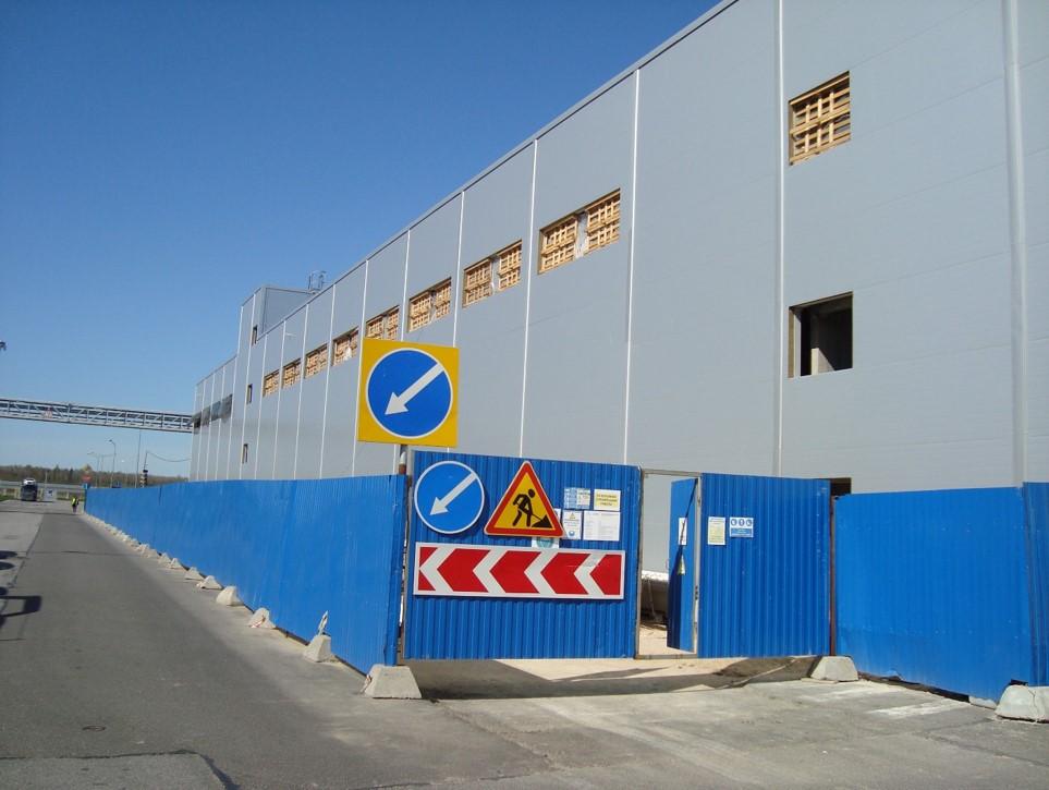 Здание пристройки к корпусу №1 в осях 1/5-2/D1-H/2 в целях расширения цеха сборки