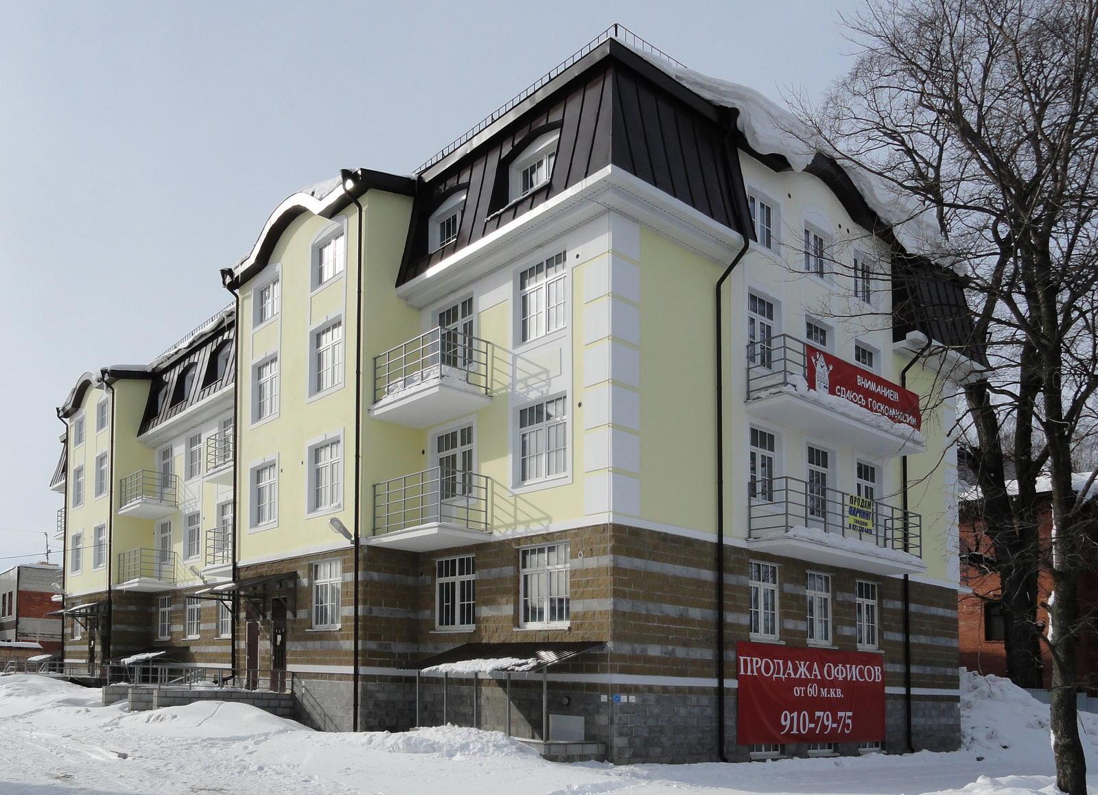 Строительство жилого дома с пристроенной подземной автостоянкой по адресу: СПб, Стрельна  Санкт-Петербургское шоссе, д. 108-110.