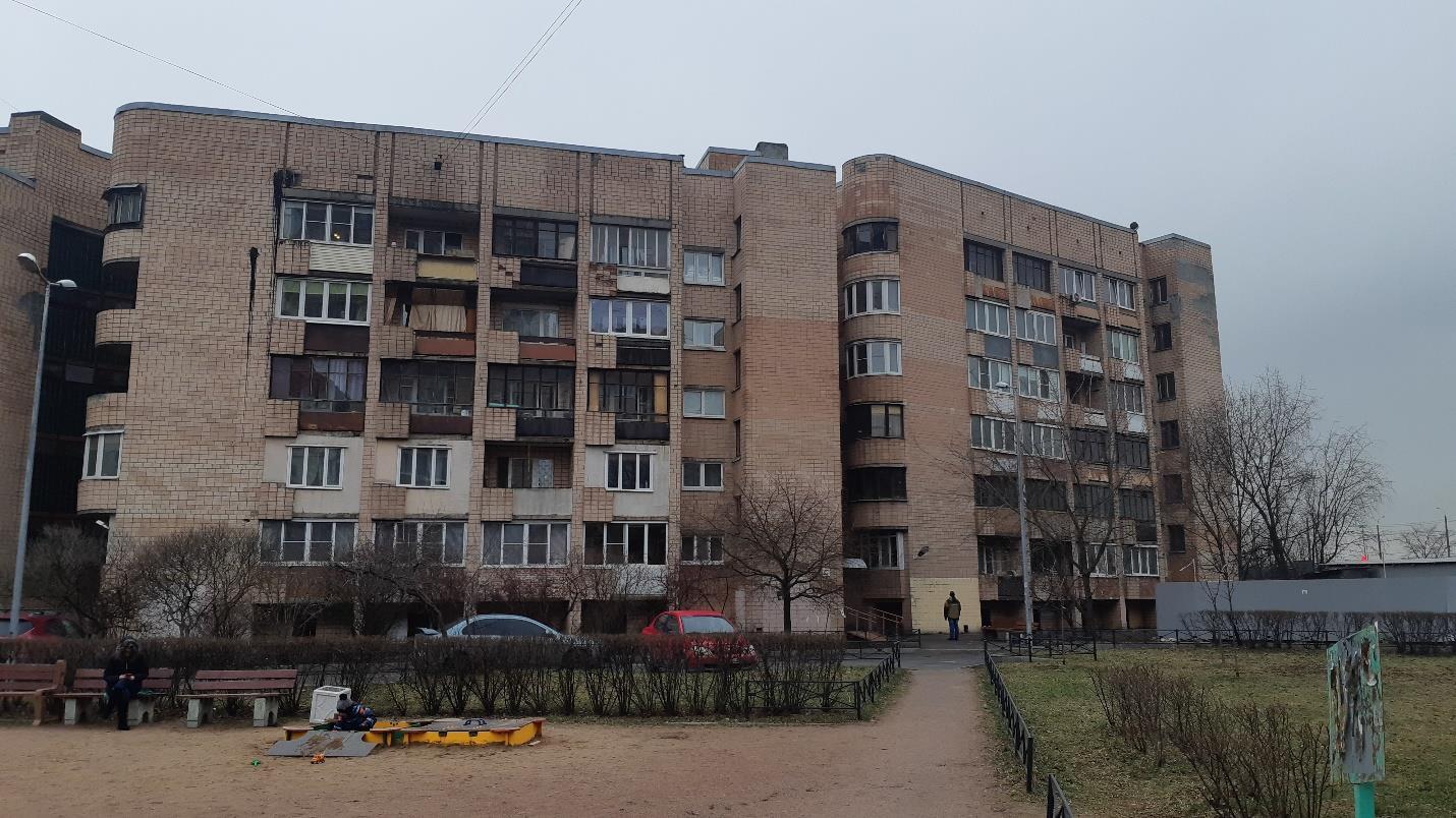 Центр социальной реабилитации инвалидов и детей инвалидов